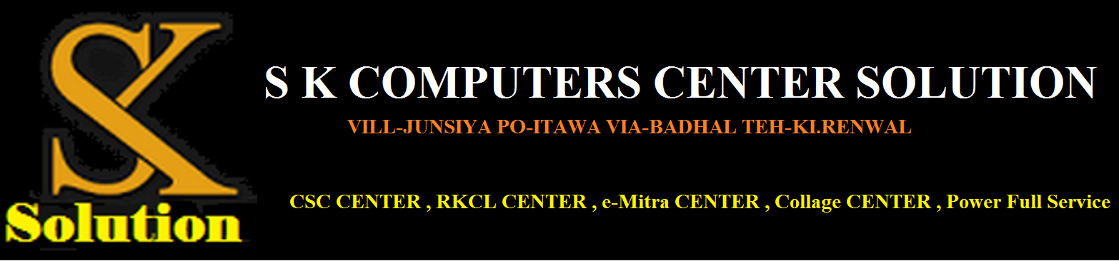 skcomputersgov.in